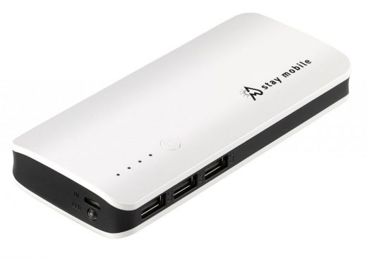 _0001_SM-Powerbank22400-white_0029.jpg